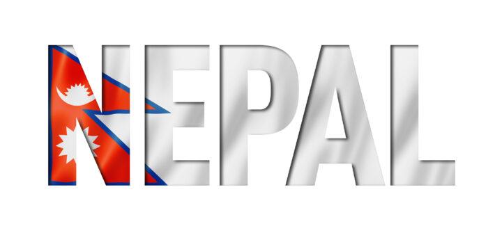 Le drapeau Népalais